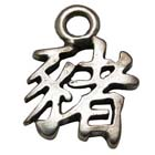 Astrology, Horoscope,Chinese, Boar, Pendant, High Concepts, Leadfree, Pewter, Amulet
