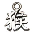 Astrology, Horoscope, Pendant, Chinese, Monkey, High Concepts, Leadfree, Pewter, Amulet
